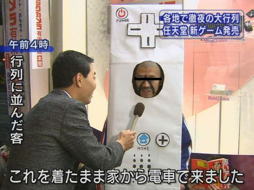 wiiリモコン人型.jpg
