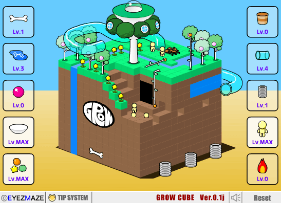 Grow Cube.png