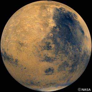 火星 セブンシスターズ 洞窟 NASA