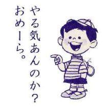 おいおい.jpg