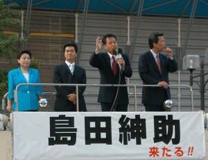 島田紳助2.JPG