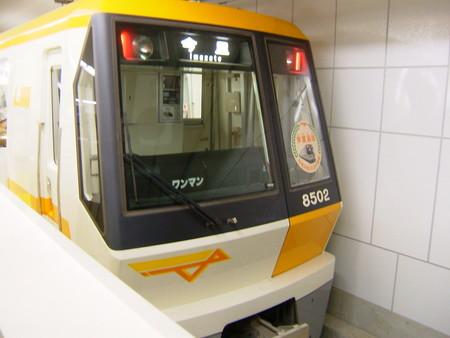 大阪市営地下鉄 電車