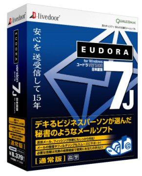 Eudora 7J for Windows