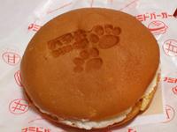 ハチ公 バーガー 渋谷 名物