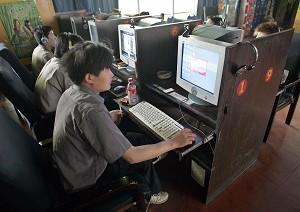 ネットカフェ 漫画 中国 ネット